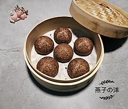 黑全麦香菇馒头的做法