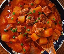 那一锅魂牵梦萦的番茄牛肉煲的做法