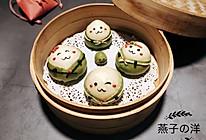#甜粽VS咸粽,你是哪一党?#【奶香包】团团圆圆过粽子节的做法