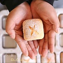全麦小面包