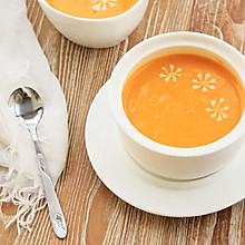 最好吃的甜汤【奶油南瓜汤】
