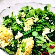 鸡冠菜炒鸡蛋
