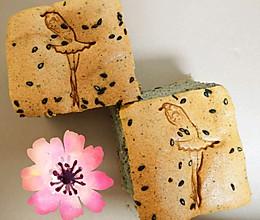 古早蛋糕(原味、黑芝麻核桃)的做法