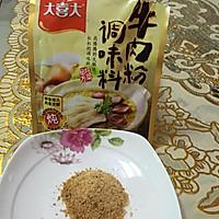 大喜大牛肉粉试用之一 酸菜炖豆腐的做法图解1