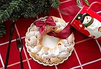 圣诞花环面包--你的圣诞甜品准备好了吗?的做法