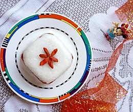山楂糯米糕的做法