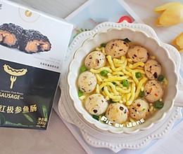 海参鱼肠煮小米面条的做法