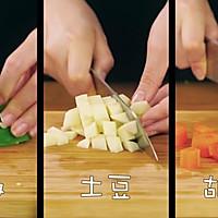 番茄鱼丸浓汤的做法图解3