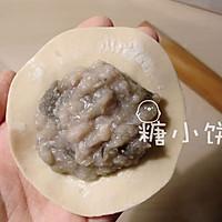 【鱼香水煎包】(茄子肉馅)的做法图解3
