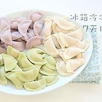 彩色迷你小水饺 宝宝辅食微课堂的做法图解9