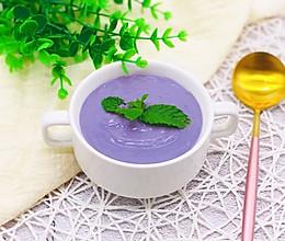 紫薯泥的做法