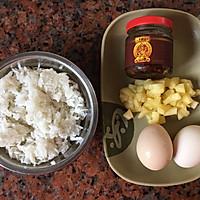 #晒出你的团圆大餐#X0酱菠萝粒鸡蛋炒饭的做法图解1