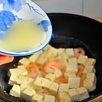白玉虾仁豆腐的做法图解5