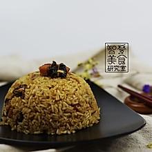 香菇腊肉饭#胆.敢不同,美的原生态AH煲#