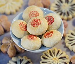 中秋月饼【云腿五仁苏式月饼】的做法