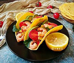 鲜虾Taco的做法