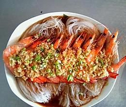 粉丝蒸虾的做法
