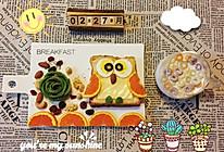 猫头鹰早餐吐司的做法