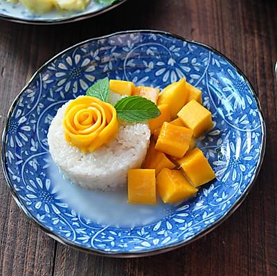 榴芒糯米飯