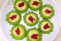 德国Miji爱心菜#苦瓜香蕉圈的做法