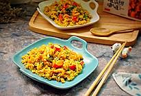 日式海鲜咖喱炒饭#安记咖喱快手菜#的做法