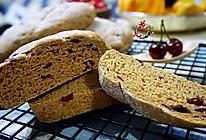 全麦黑糖蔓越莓面包的做法