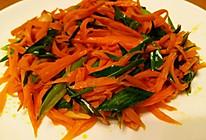 青蒜炒胡萝卜的做法