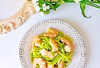 泰式鲜虾萝卜沙拉的做法
