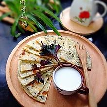 独特韵味的紫苏千层饼