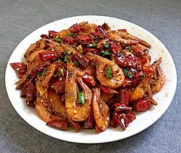 香辣脆皮虾的做法