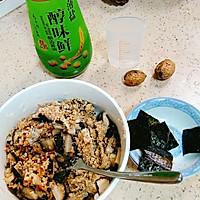 糙米核桃饭团的做法图解3