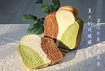 暖心三色面包的做法