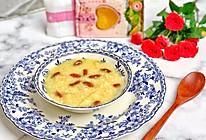 #洗手作羹汤#苹果枸杞小米粥的做法
