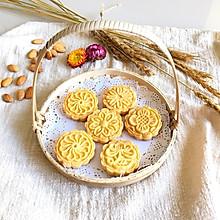 """杏仁酥饼#享""""美""""味#"""