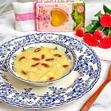 #洗手作羹汤#苹果枸杞小米粥