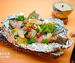 柠檬纸包鱼——柠檬入菜如何不苦的做法