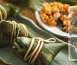 【粽子周 · 普洱肉粽】糯米普洱齐搭档,端午佳节粽叶香的做法