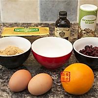 【曼步厨房】香橙蔓越莓软曲奇的做法图解1