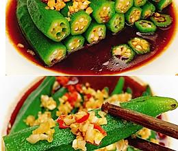 营养丰富的蒜蓉秋葵的做法