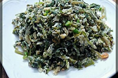 蒸菜(芹菜叶)