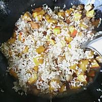 香甜软糯的南瓜饭的做法图解2