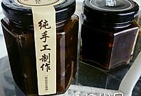 姜茶膏的做法