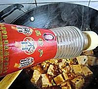 肉末豆腐的做法图解14