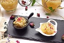 玫瑰蜂蜜柚子茶的做法