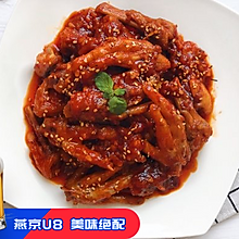 韩式火辣鸡爪#父亲节,给老爸做道菜#