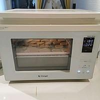 #美食新势力#蛋糕装饰插件~手绘糖霜饼干的做法图解10