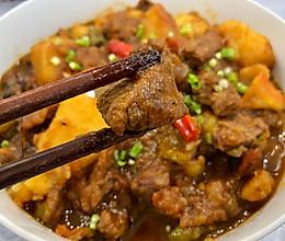 独家秘籍‼️番茄土豆炖牛肉的做法