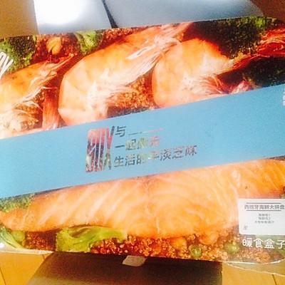 西班牙海鲜大拼盘—惊艳!的做法 步骤1