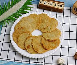 椒盐大米锅巴的做法