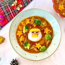 """#美食说出""""新年好""""#番茄红烩肥牛饭 吃一口幸福感爆棚"""